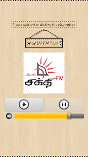 Shakthi FM Tamil screenshot