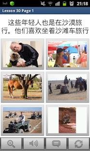 Čínština za měsíc - náhled