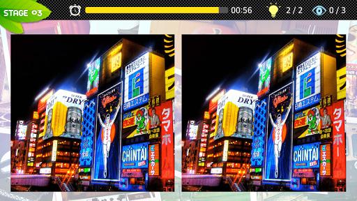 【免費解謎App】發現在大阪的差異-APP點子