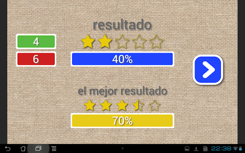Learn Spanish words & spelling- screenshot thumbnail