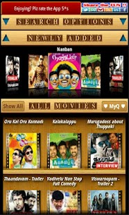 Watch Tamil Movies Free - screenshot thumbnail