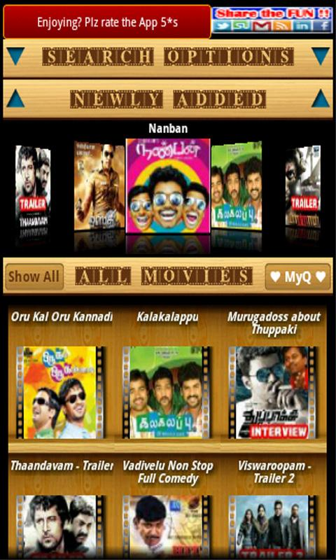 Watch Tamil Movies Free - screenshot