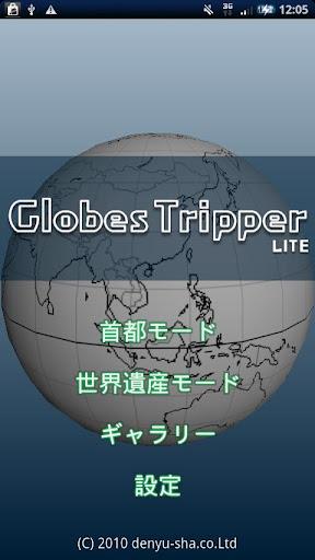 Globes Tripper LITE 1.3.0 Windows u7528 1