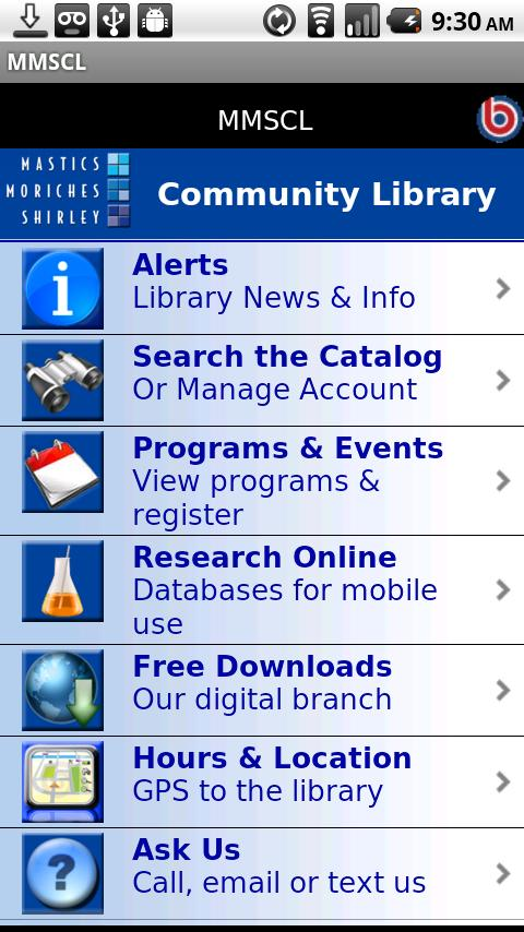 MMSCL- screenshot