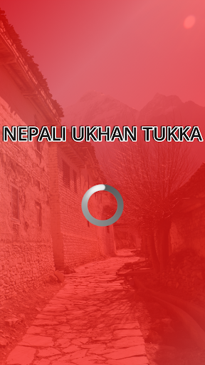 Nepali Ukhan Tukka