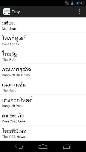 Tiny - Thai news reader