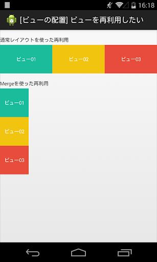 アプリ内課金サンプル