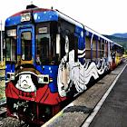 Train Sound Effects icon