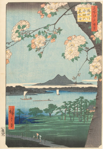 "One Hundred Famous Views of Edo ""Suijin Shrine and Massaki on the Sumidagawa River"""