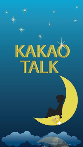 Moon Child - KakaoTalk Theme