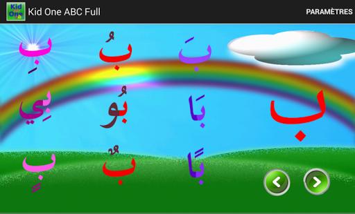 免費解謎App|Kid One ABC Lite|阿達玩APP