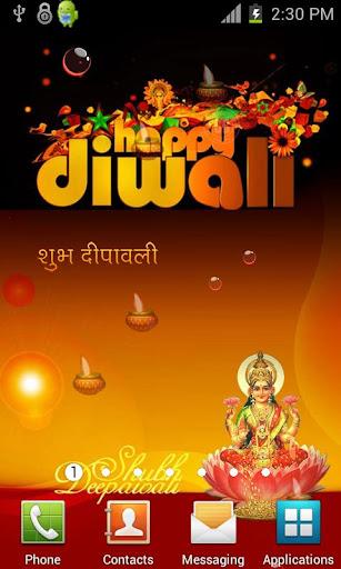 Diwali HQ Live Wallpaper