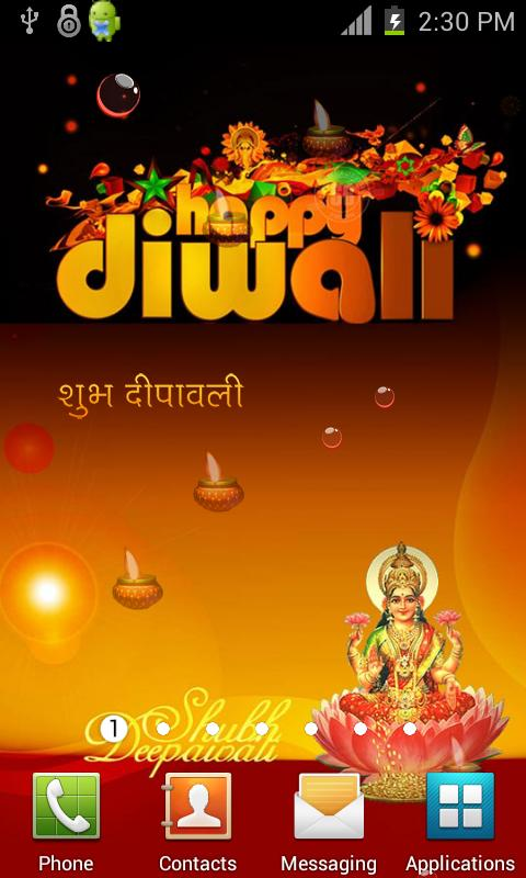 Diwali HQ Live Wallpaper- screenshot