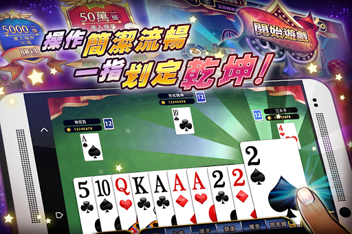 Solitaire, Spider, Freecell... - Android Apps on Google Play