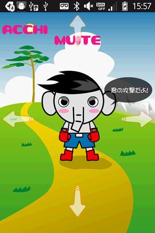 Cute Hakuchan1-2-3! 1.01 Windows u7528 4