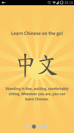 Learn Chinese with Mandaread