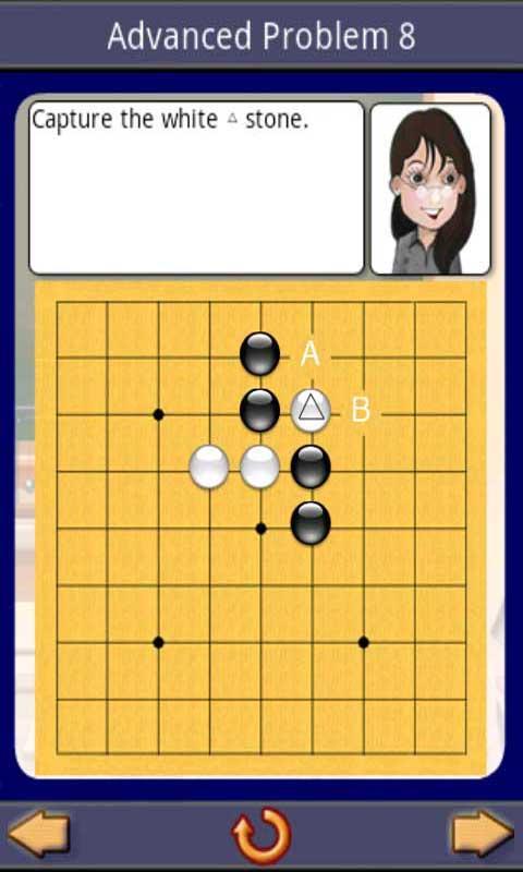 Go (Baduk) School- screenshot