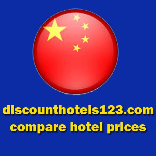 酒店价格比较酒店 zh-CN 旅遊 App LOGO-硬是要APP