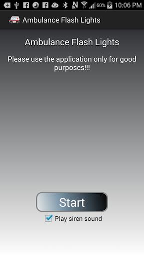 【免費娛樂App】救護車手電筒-APP點子