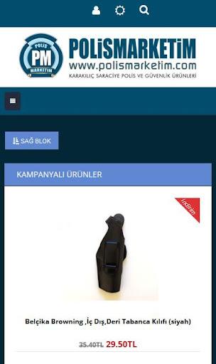 【免費購物App】Polis Marketim-APP點子