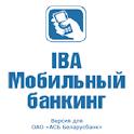 IBA MB ОАО «АСБ Беларусбанк» logo