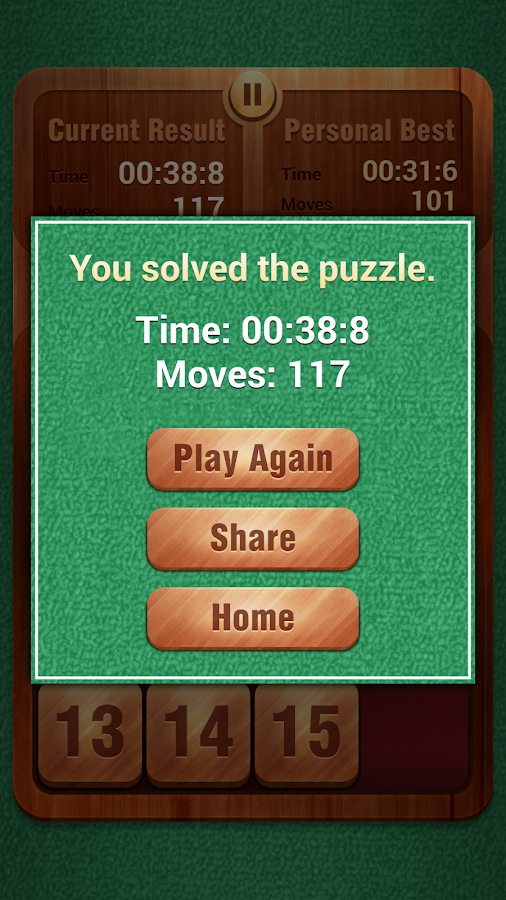 15 Puzzle Challenge- screenshot