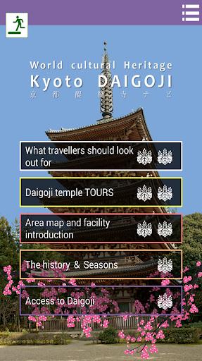 Kyoto Daigoji Navi