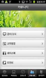 여의도순복음 시흥교회- screenshot thumbnail