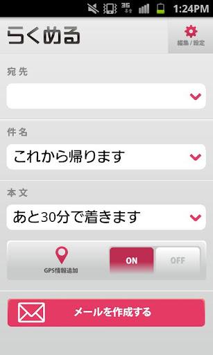 u3089u304fu3081u308b 2.0 Windows u7528 1