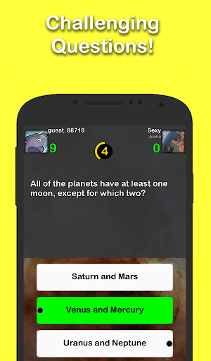 天文學問答游戲