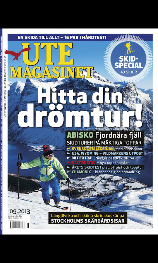 Utemagasinet– skärmdump