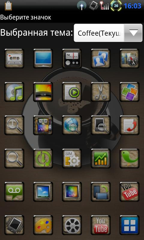 Go Launcher EX theme Coffee - screenshot