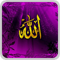 Allah live wallpaper 7 icon