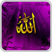 Allah live wallpaper 7