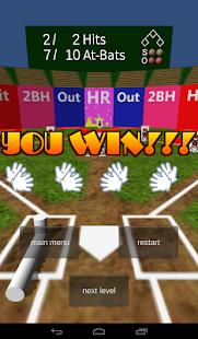 BaseBallBoard 野球盤型ゲーム