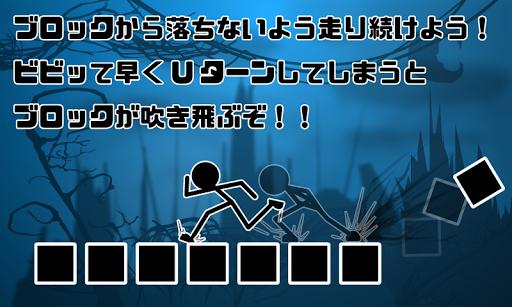 u7206u901fU-u30bfu30fcu30f3 1.1 Windows u7528 1