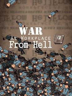 地獄職場革命戰