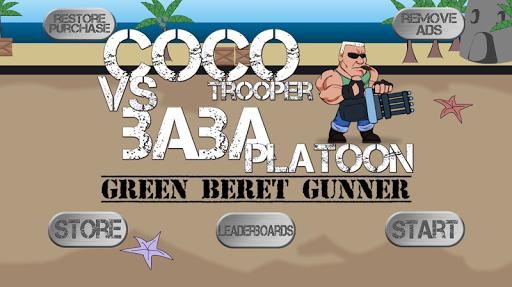Coco trooper VS Baba platoon