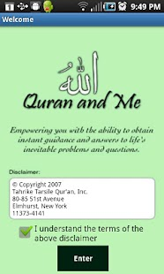 Quran and Me - screenshot thumbnail