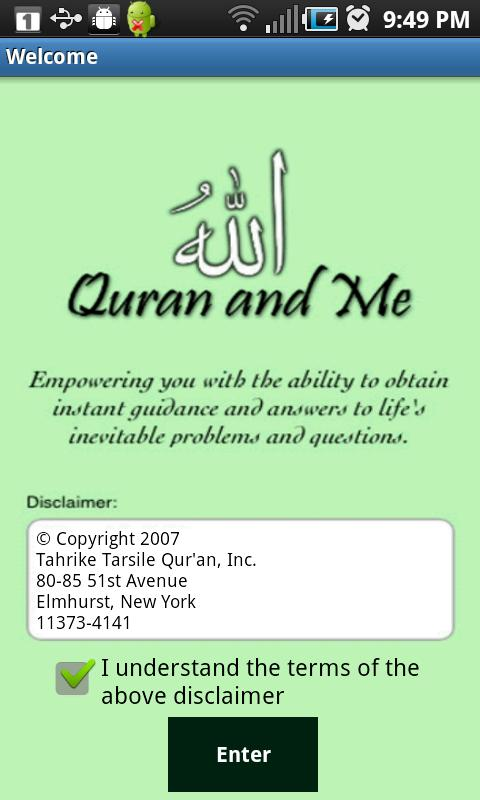Quran and Me - screenshot