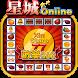 StarCity Casino Mario Bingo