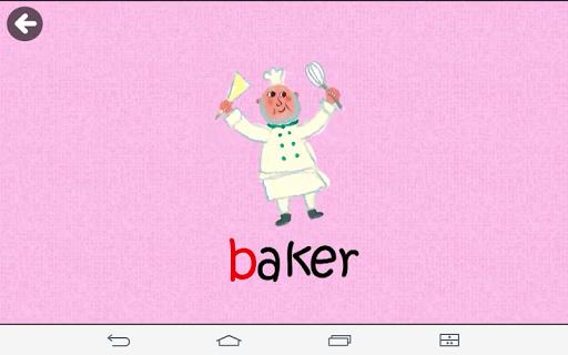 [Phonics] Ben Bakes Cakes Apk Download 9