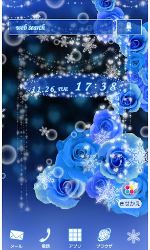 u5e7bu60f3u58c1u7d19 Blue Snow Night 1.0 Windows u7528 1
