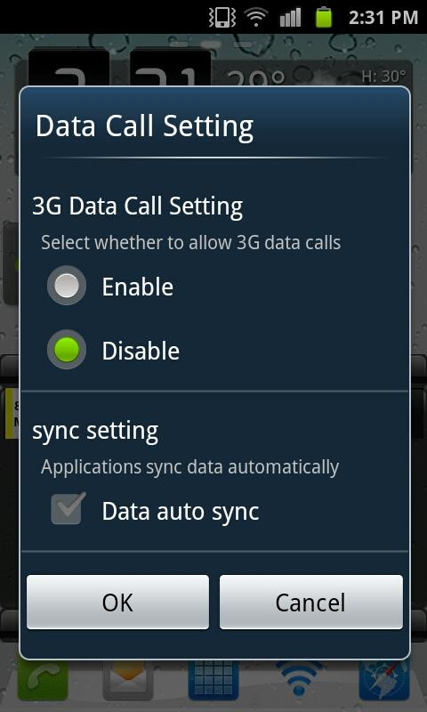 Galaxy 3G/4G Setting (ON/OFF) - screenshot