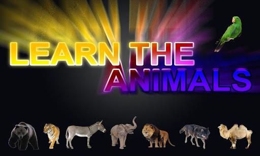 了解動物全部