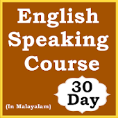 learn english from Malayalam