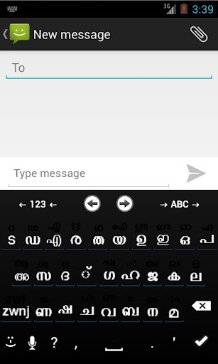 Malayalam for AnySoftKeyboard