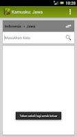 Screenshot of Kamusku: Jawa (Indonesia)