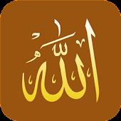 Online Roohani Elaj Website
