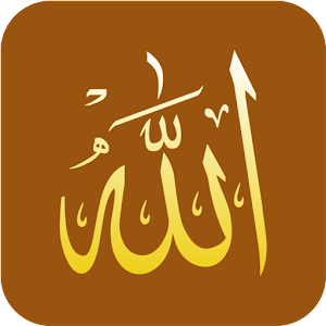 Quran With Urdu Translations on Google Play Reviews | Stats